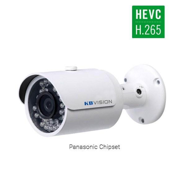 Camera IP KBVision KX-2011N3 Full HD