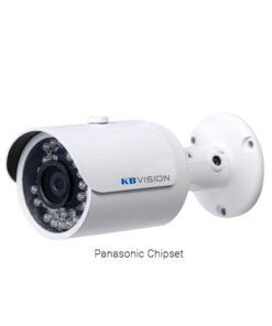 Camera IP bullet KBVision KX-2011N2 cho văn phòng