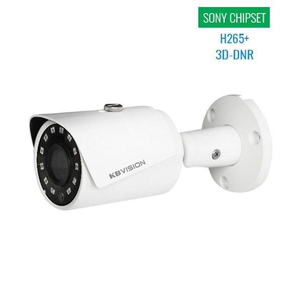 Thông số kỹ thuật Camera IP KBVision KX-2001N2 2MP H265 3D-DNR Sony chipset