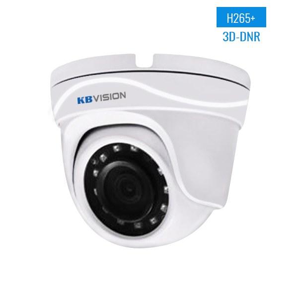 Thông số kỹ thuật camera IP KBVision KX-2012N2 Full HD 3D-DNR