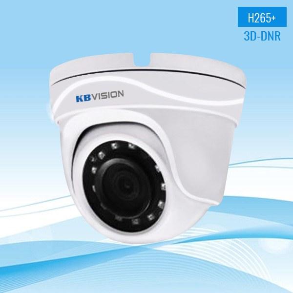 Đánh giá camera IP KBVision KX-2012N2 Full HD 1080p 3D-DNR có tốt không
