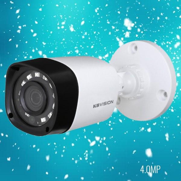 Đánh giá Camera KBVision KX-2K11CP có tốt không