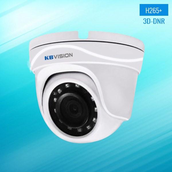 Giới thiệu và đánh giá camera IP KBVision KX-2012N2 2MP Full HD 3D-DNR