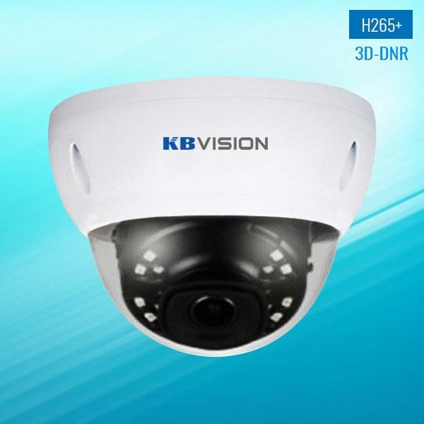 Giới thiệu Camera IP KBVision KX-2022N2 Full HD 2MP H265+ 3D-DNR PoE