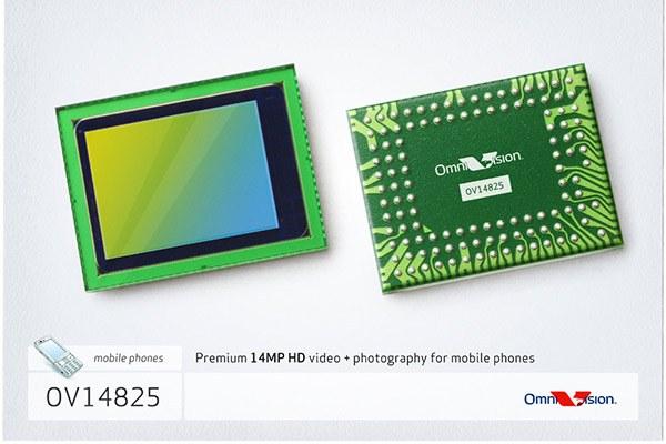Cảm biến CMOS chipset là gì