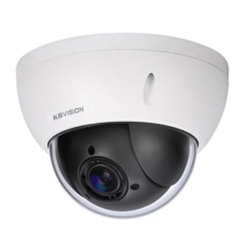 Camera IP giám sát Full HD PTZ KBVision KX-2007sPN